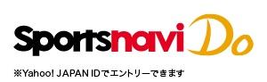 SportsnaviDo_logo_new