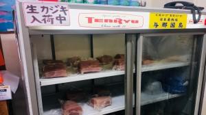 漁協売店4