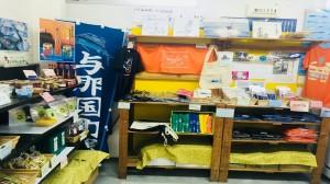 漁協売店9