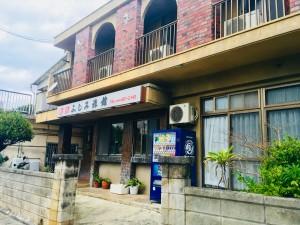 ふじみ旅館2